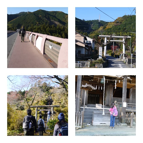 page 日出山①