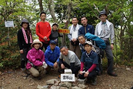 20130519雲取山3