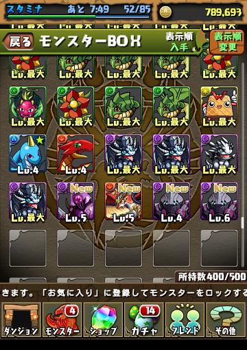 Screenshot_2013-07-12-11-56-36 (1)