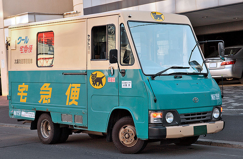 800px-Toyota_Quick_Delivery_200_003.jpg