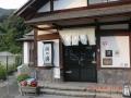 城崎温泉「鴻の湯」