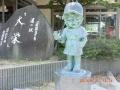 道の駅「大栄」コナン像