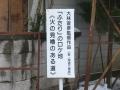 岩子島ロケ地1