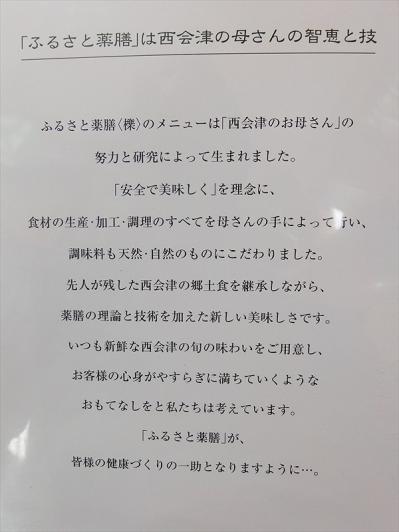 P7262318_R.jpg