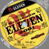 LIVE-GYM_ELEVEN_DVD1