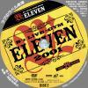 LIVE-GYM_ELEVEN_DVD2