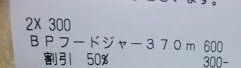 P1010587.jpg