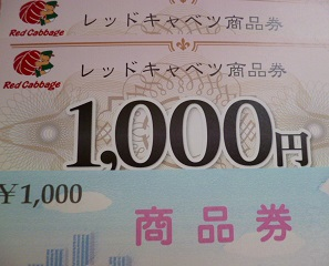 P1010621.jpg