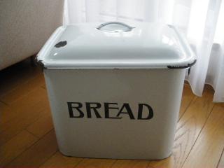 ブレッドボックス