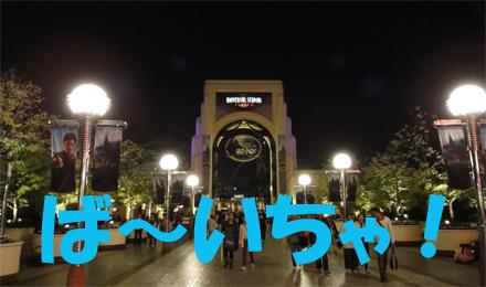 2014111204.jpg