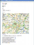 貼り込みコードによる地図はOK