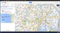 GoogleMap がヘン