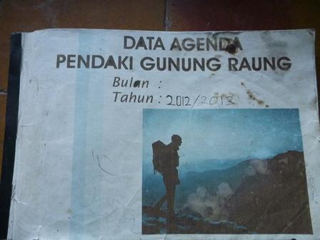 登山データ帳