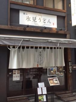 20141116_144510.jpg