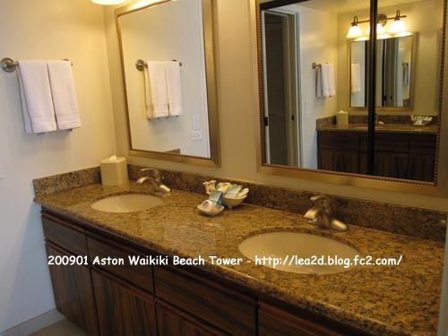 2009年1月 Aston Waikiki Beach Tower(ワイキキビーチタワー) - 2-Bedroom 2-Bath Partial Ocean View Suite(2ベッドルーム、パーシャル・オーシャンビュー)