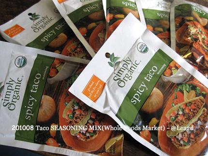 2010年8月 Whole Foods Market(ホールフーズマーケット) で買う オーガニックなTACO SEASONING(タコ シーズニング)
