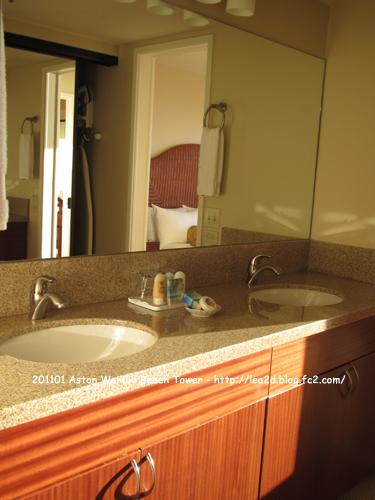 2011年1月 Aston Waikiki Beach Tower(ワイキキビーチタワー) - 2-Bedroom 2-Bath Partial Ocean View Suite(2ベッドルーム、パーシャル・オーシャンビュー)