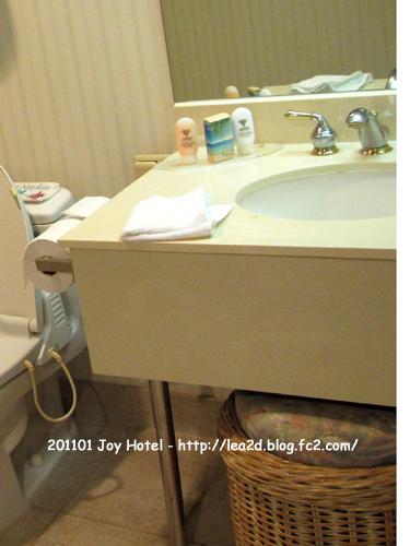 2011年1月 Joy Hotel(ジョイホテル) - Junior Suite(ジュニアスイート)