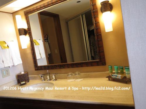 Hyatt Regency Maui Resort & Spa(ハイアット リージェンシー マウイ リゾート&スパ) - Deluxe Ocean View King(デラックス オーシャンビュー)