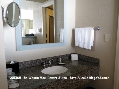 2013年5月 The Westin Maui Resort & Spa(ウェスティン マウイ リゾート&スパ)
