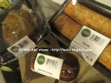 201405 ABCストアで買う。デリ(スパムむすび、ピザスティックetc)で夕食