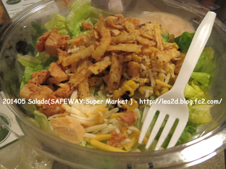 SAFEWAY(セーフウェイ)のデリ、サラダ(Santa Fe Style Salad - CAFE BOWL)