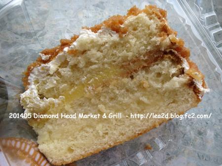 2014年5月 ダイヤモンド・ヘッド・マーケット&グリル(Diamond Head Market & Grill)、マーケットで大好物なレモンクランチケーキ