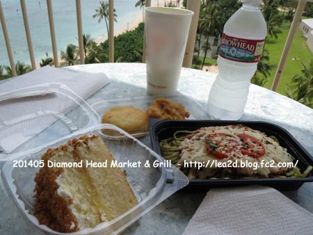 2014年5月 ダイヤモンド・ヘッド・マーケット&グリル(Diamond Head Market & Grill)、マーケットのデリで軽食(14:00)