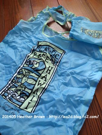 Heather Brown(ヘザーブラウン) Bag バッグ 折り畳み 携帯