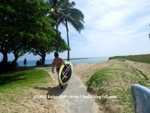 201405 ハワイ、Kailua(カイルア)でSUP(スタンドアップパドル) No1 レンタルボードはトロピカルブレンズ