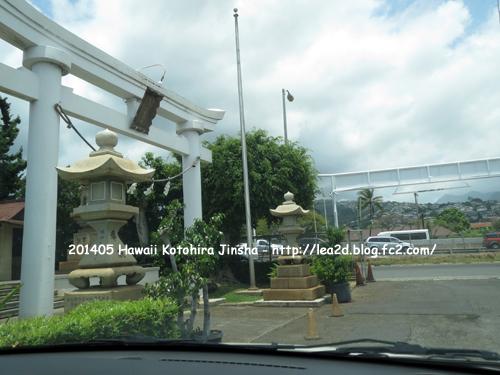 2014年5月 Hawaii Kotohira Jinsha(ハワイの金刀比羅神社)<br /><br /><br />