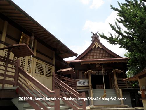 2014年5月 Hawaii Kotohira Jinsha(ハワイの金刀比羅神社)