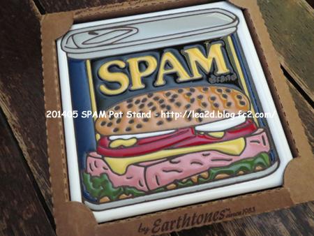 201405 SPAM POT MAT(Hand-N-Hand designs)スパムグッズは鍋敷き