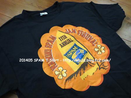 2014年5月 SPAM JAM ワイキキ・スパム・ジャムのTシャツ