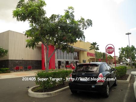 2014年5月 Super Target(ターゲット)