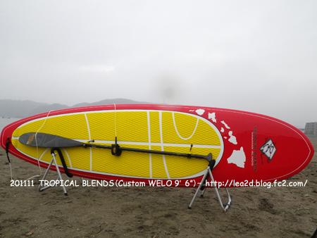 """2011年8月 ハワイで、SUP(スタンドアップパドル)のボードを買う。TROPICAL BLENDS(Custom WELO 9'6"""")"""