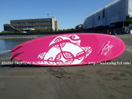 2012年6月 ハワイで、SUP(スタンドアップパドル)のボードを買う。TROPICAL BLENDS Custom 8-10 SUP Board
