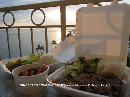 201405 スタジオデラックスオーシャンビュ、ラナイで海みながらの~食事