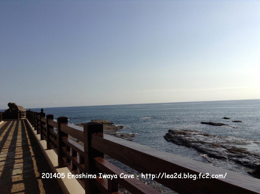 2014年10月 江の島岩屋 - Enoshima Iwaya