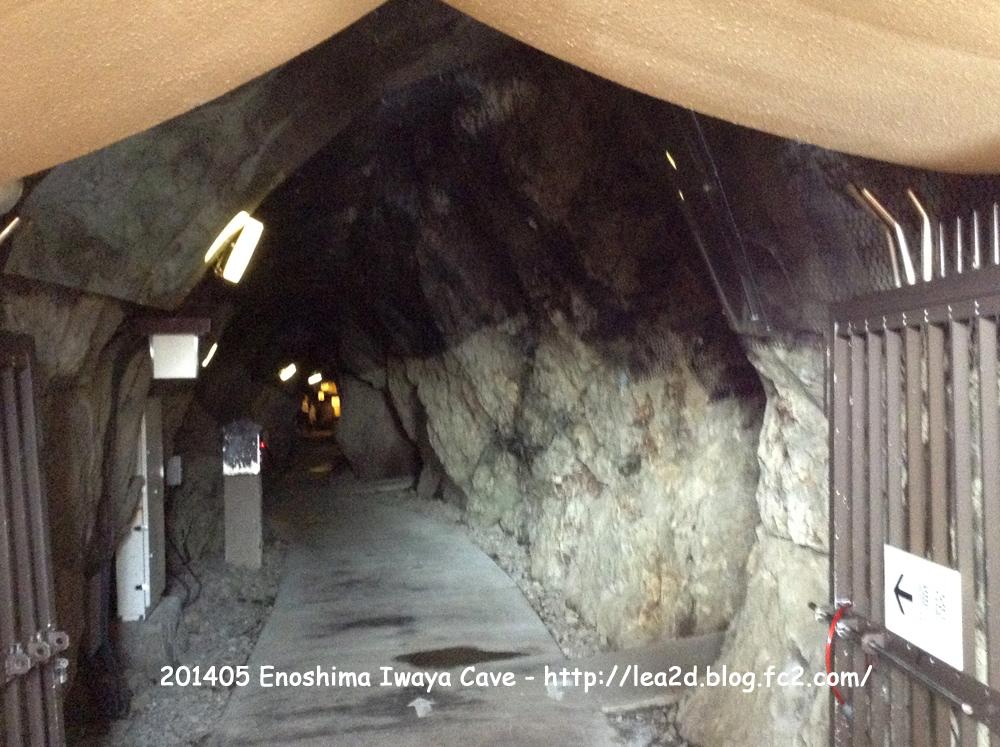 2014年10月 江の島岩屋(第二岩屋) - Enoshima Iwaya(Secound Cave)