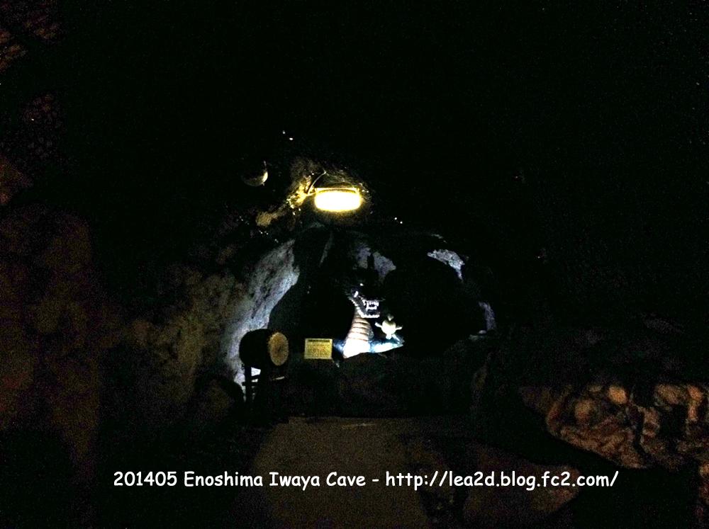 2014年10月 江の島岩屋(第二岩屋-龍) - Enoshima Iwaya(Secound Cave) Dragon