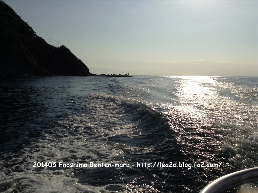 2014年10月 べんてん丸(Benten-maru)岩屋→片瀬海岸 からの景色