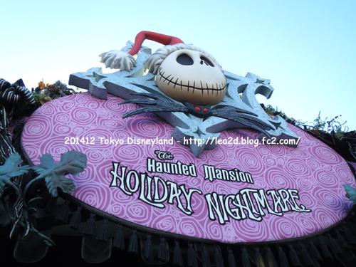 2014年12月 Tokyo Disneyland(東京ディズニーランド)のクリスマス その1 食べる