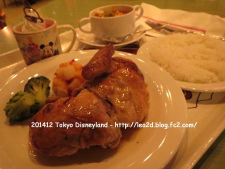 2014年12月 Tokyo Disneyland(東京ディズニーランド)のクリスマス 食べる(Queen of Hearts Banquet Hall (クイーン・オブ・ハートのバンケットホール))