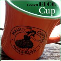 ハワイで買うマグカップ、コーヒーカップ