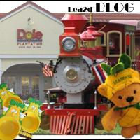Dole Plantation(ドールプランテーション)で買う(パイナップルピートくん&くまちゃんetc) そして、列車(パイナップル・エクスプレス) ブログ