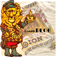 LION COFFEE Factory Cafe (ライオンコーヒー工場)で買う、食べる、飲む。ライオンくんグッズ etc ブログ