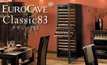 Eurocave.jpg
