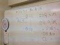 2014年2月1日土曜日クラス1:20オーバー