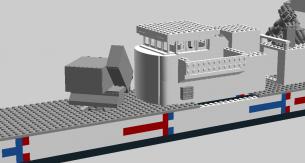 LDD護衛艦25
